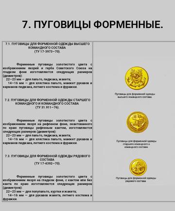 http://s5.uploads.ru/t/1HZUu.png