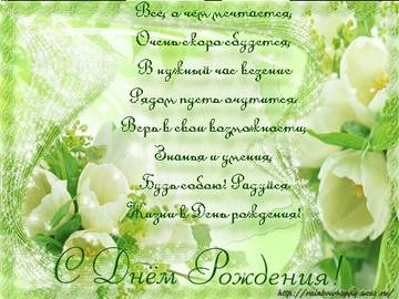 http://s5.uploads.ru/t/1HaMc.jpg