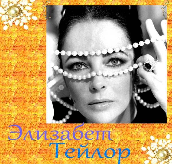 http://s5.uploads.ru/t/1Hhqi.jpg