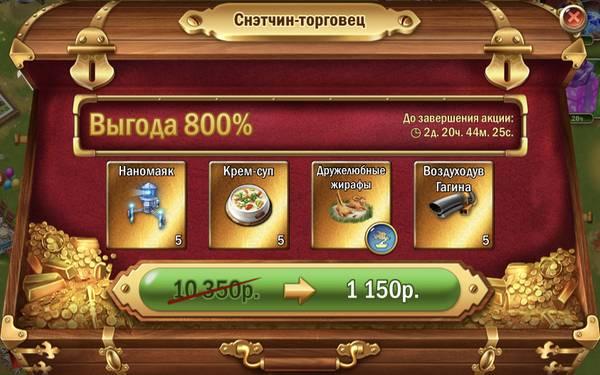 http://s5.uploads.ru/t/1Jh9t.jpg