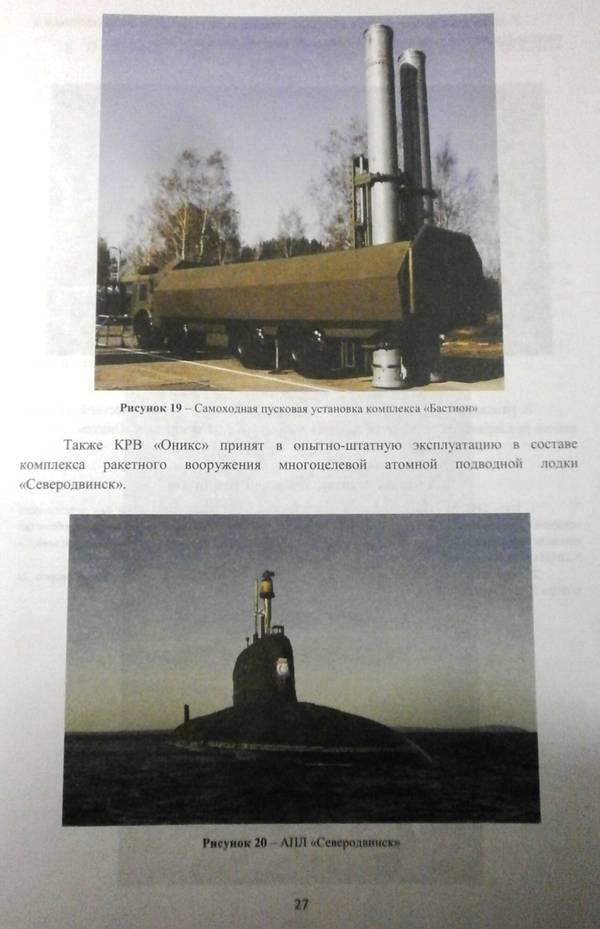 http://s5.uploads.ru/t/1KCEw.jpg