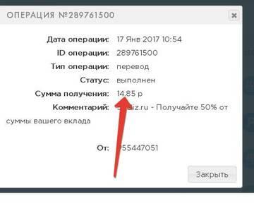 http://s5.uploads.ru/t/1Kaex.jpg