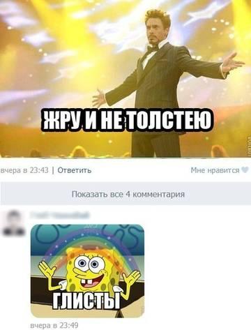 http://s5.uploads.ru/t/1MInQ.jpg