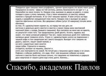 http://s5.uploads.ru/t/1Oj8h.jpg