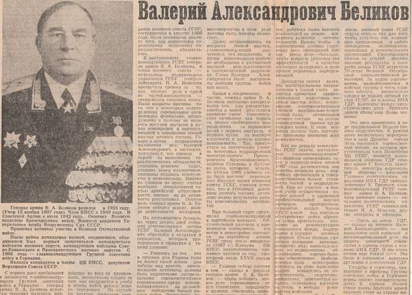 http://s5.uploads.ru/t/1QrYl.jpg