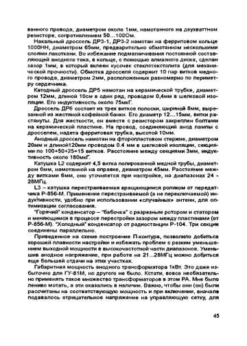 http://s5.uploads.ru/t/1UDFG.jpg