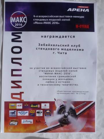 http://s5.uploads.ru/t/1VcKI.jpg