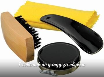 http://s5.uploads.ru/t/1W4yx.jpg
