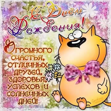 http://s5.uploads.ru/t/1b2VR.jpg