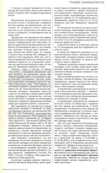http://s5.uploads.ru/t/1bHwa.jpg