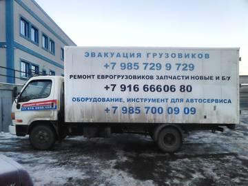 http://s5.uploads.ru/t/1eRKS.jpg