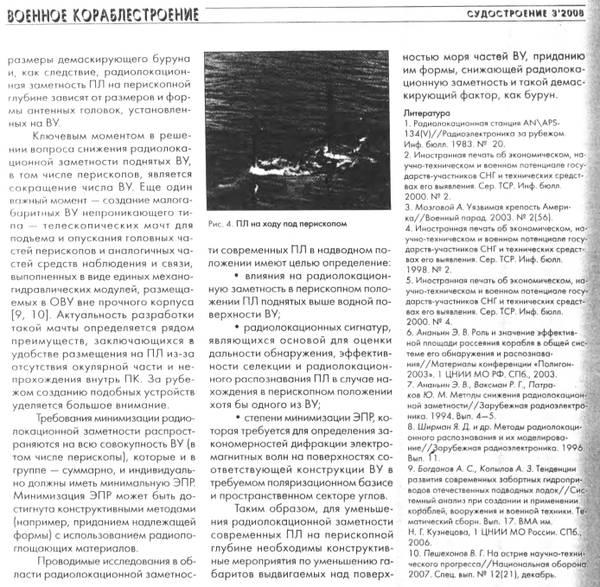 http://s5.uploads.ru/t/1ejKl.jpg