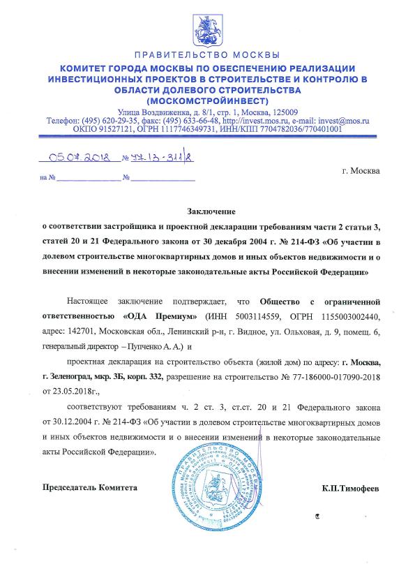 http://s5.uploads.ru/t/1gKlr.png