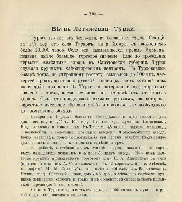 http://s5.uploads.ru/t/1lENa.jpg