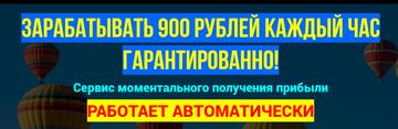 http://s5.uploads.ru/t/1mdXH.png
