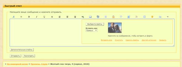 http://s5.uploads.ru/t/1oev6.png