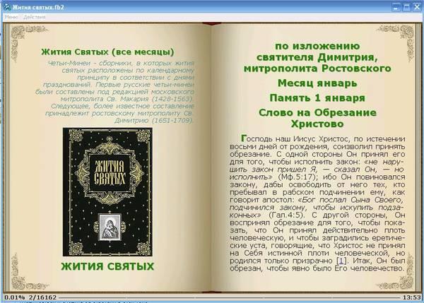 http://s5.uploads.ru/t/1qamU.jpg