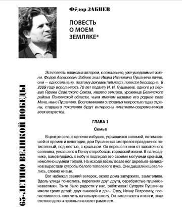 http://s5.uploads.ru/t/1sxr5.jpg