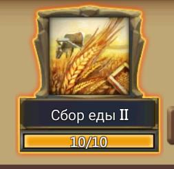 http://s5.uploads.ru/t/1wdS0.png