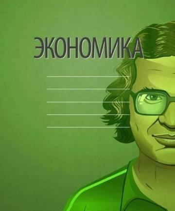 http://s5.uploads.ru/t/28QYX.jpg