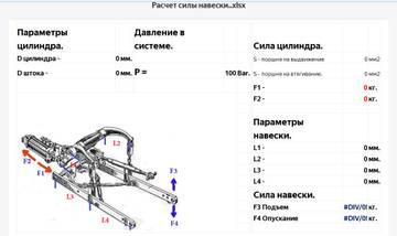 http://s5.uploads.ru/t/2BE6z.jpg