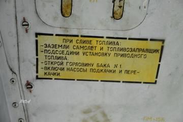 http://s5.uploads.ru/t/2BLjP.jpg