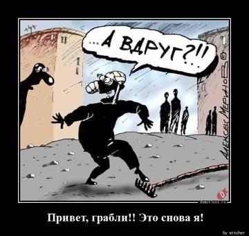 http://s5.uploads.ru/t/2DBut.jpg