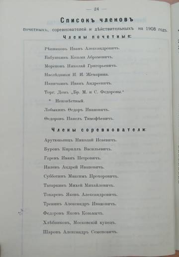 http://s5.uploads.ru/t/2FvTJ.jpg