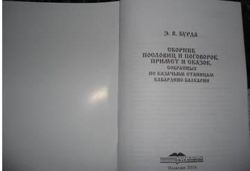 http://s5.uploads.ru/t/2Hm9U.jpg