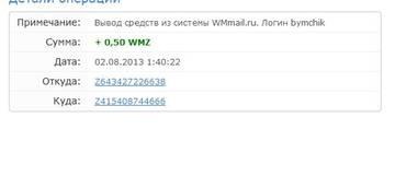 http://s5.uploads.ru/t/2Om31.jpg