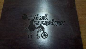 http://s5.uploads.ru/t/2RzB4.jpg