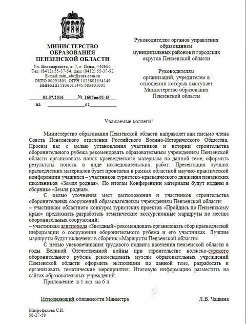 http://s5.uploads.ru/t/2SyM5.jpg