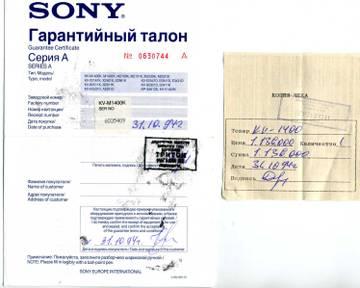 http://s5.uploads.ru/t/2TiFX.jpg