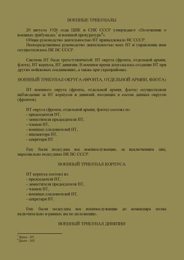 http://s5.uploads.ru/t/2V4Ta.jpg