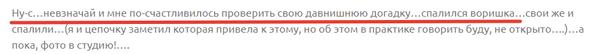 http://s5.uploads.ru/t/2V5OR.png