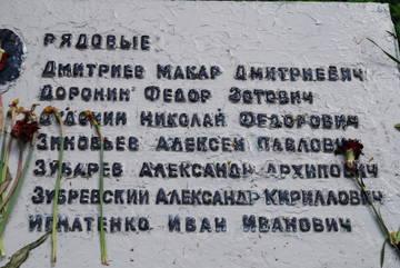 http://s5.uploads.ru/t/2XVGp.jpg