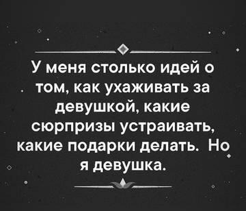 http://s5.uploads.ru/t/2faV0.jpg
