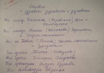 http://s5.uploads.ru/t/2iRbD.jpg