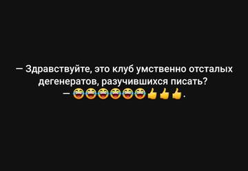 http://s5.uploads.ru/t/2jlHL.jpg