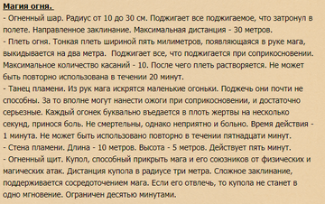 http://s5.uploads.ru/t/2kS57.png
