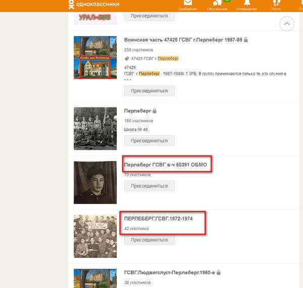 http://s5.uploads.ru/t/2oUHD.jpg