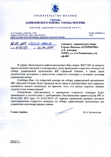 http://s5.uploads.ru/t/2uj4l.png