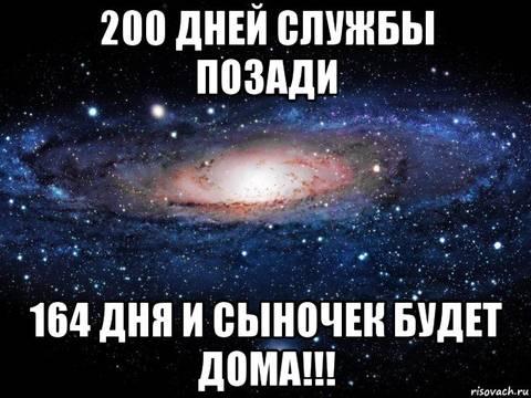 http://s5.uploads.ru/t/2usiZ.jpg