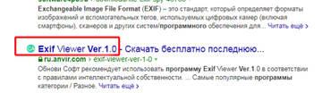 http://s5.uploads.ru/t/2zCMs.jpg