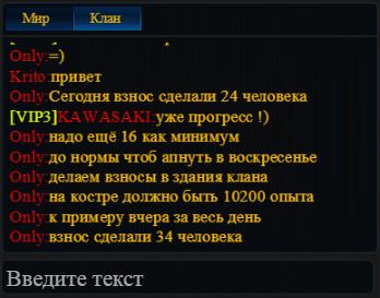 http://s5.uploads.ru/t/3297t.png