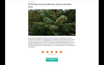 http://s5.uploads.ru/t/34pnJ.png