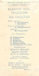 http://s5.uploads.ru/t/361bF.jpg