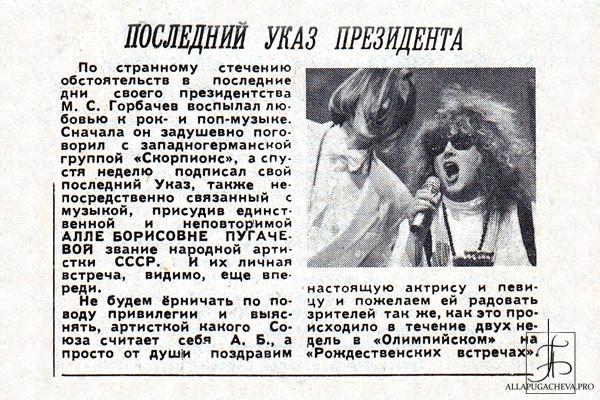 http://s5.uploads.ru/t/39IoG.jpg