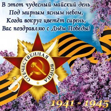 http://s5.uploads.ru/t/3A57J.jpg