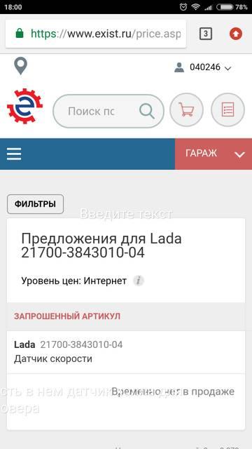 http://s5.uploads.ru/t/3E0gj.jpg